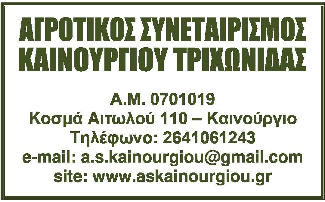 ΠΑΡΑΤΑΣΗ ΟΣΔΕ 2020 ΜΕΧΡΙ 15 ΙΟΥΝΙΟΥ